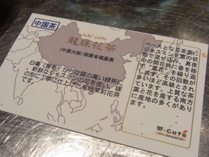 茶‐Cafe 表参道9