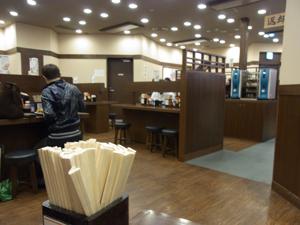 丸亀製麺青山オーバル店5