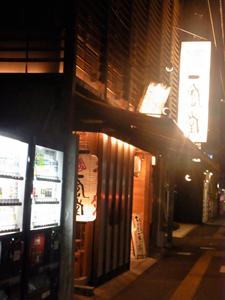 博多一風堂薬院店56