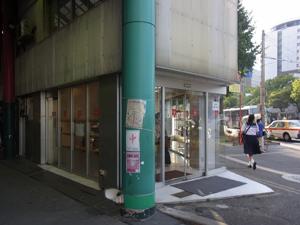 いしむら プライスハーフ店2