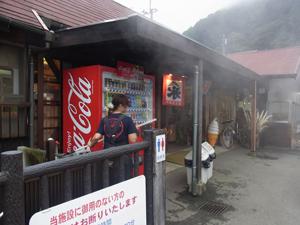岡本屋売店5