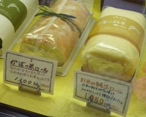 洋菓子工房アンティーク20
