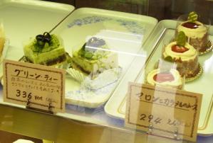 洋菓子工房アンティーク24