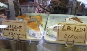 洋菓子工房アンティーク25