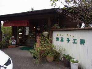洋菓子工房アンティーク12