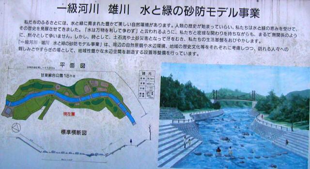 甘楽総合公園の吊橋2