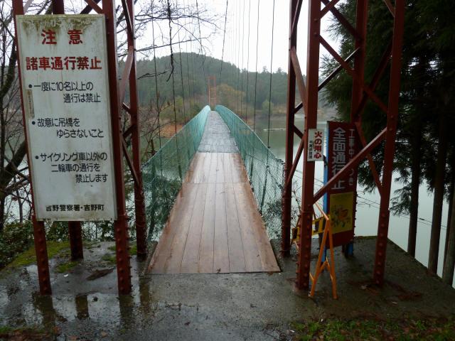 みかえり橋0