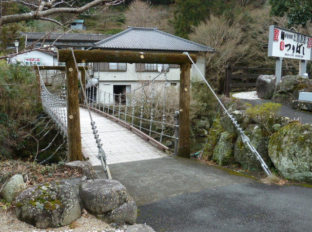 つりばし荘の吊橋09