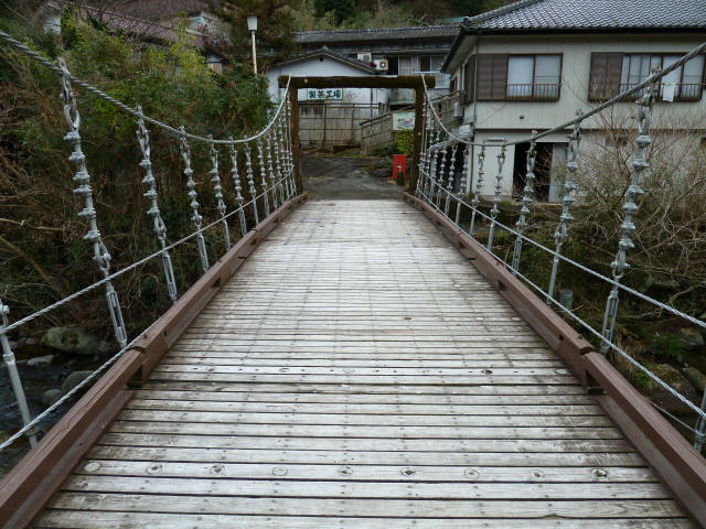 つりばし荘の吊橋04