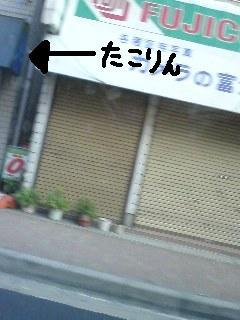 コピー ~ 071125_1459~01