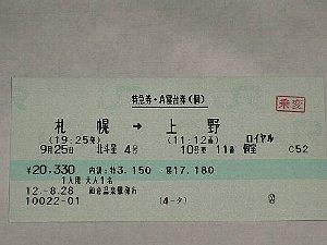 070829_02.jpg