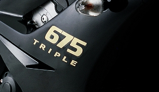 Daytona675_SE_features_main_3_2008.jpg
