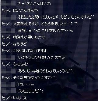 071209_02.jpg