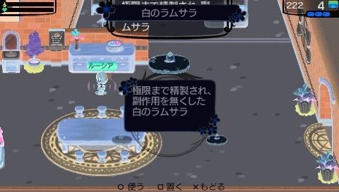 NALULU_SS_0003_3.jpeg