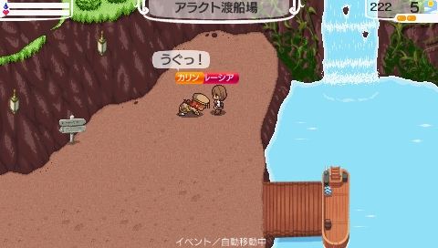 NALULU_SS_0012_20110724133631.jpeg