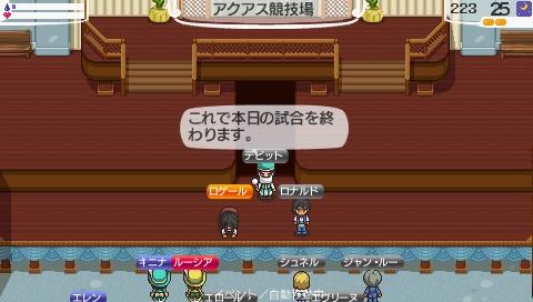 NALULU_SS_0109_20110730014829.jpeg