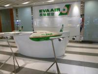 エバー航空台北営業所の747模型