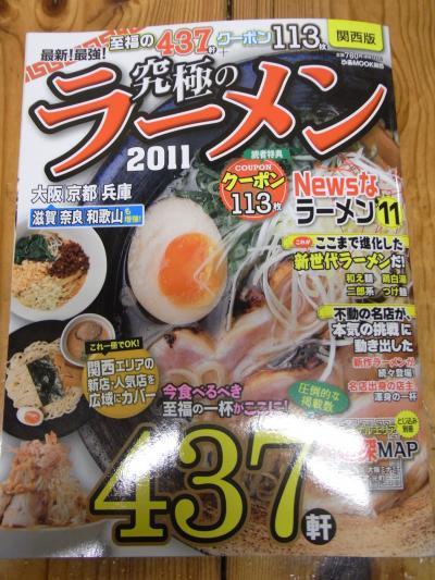 pia_kyuukyoku2011_convert_20101205204837.jpg