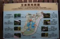 至善園マップ