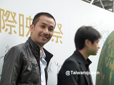 Chienwei
