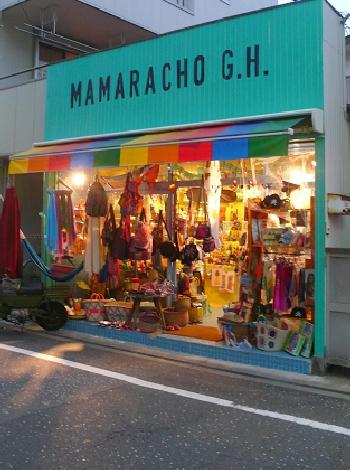 MAMARACHO GH