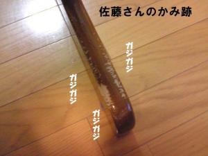 20071022184116.jpg