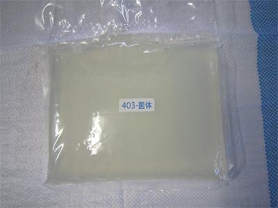403ゲル菌体