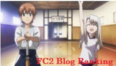 fateFC2.jpg
