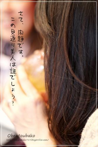 IMG1_2402.jpg