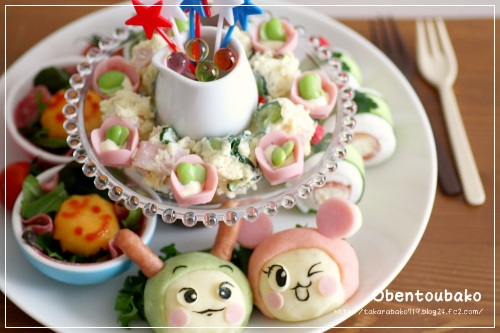 deco-salad2.jpg
