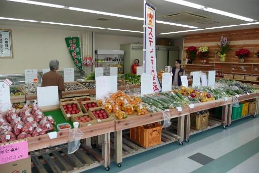 ステビア農産物や有機農法で栽培された野菜