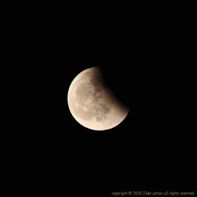 2010年12月皆既月食7
