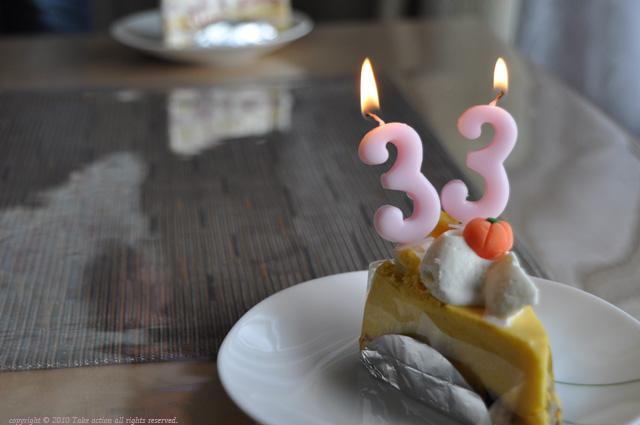 2010年誕生日ケーキ(キム&チュー)