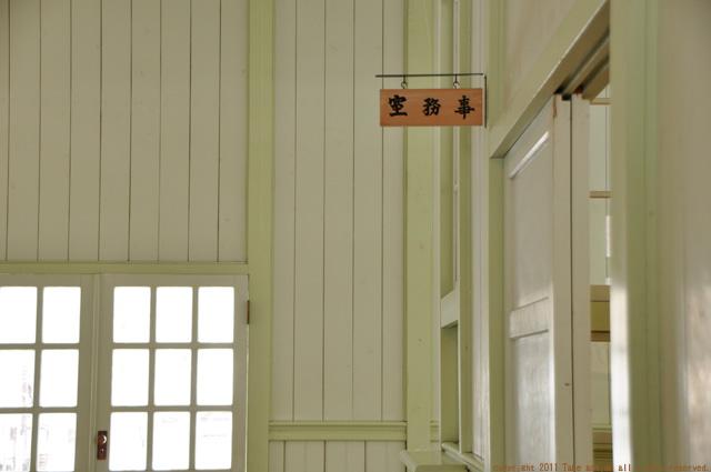 開拓の村北海中学校