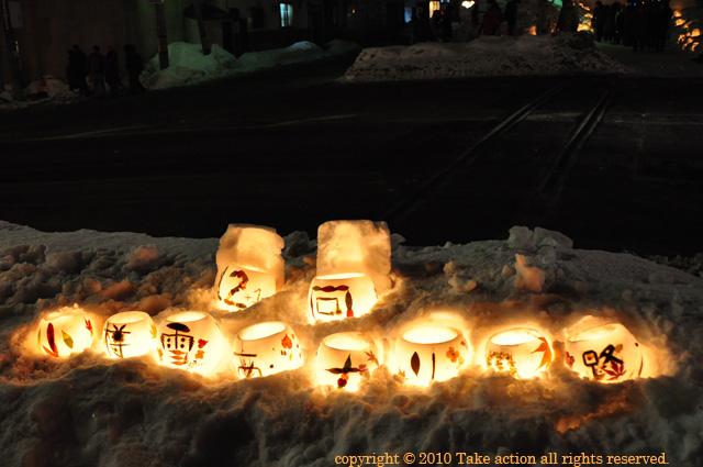 2011年小樽雪あかり