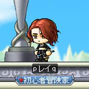 レア髪型1