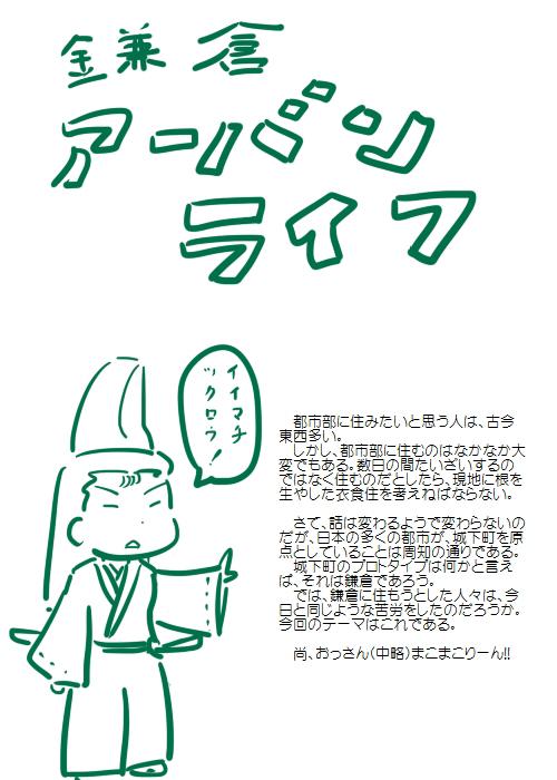 history201203_01.jpg