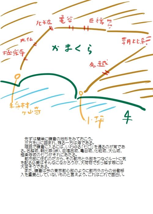 history201203_02.jpg