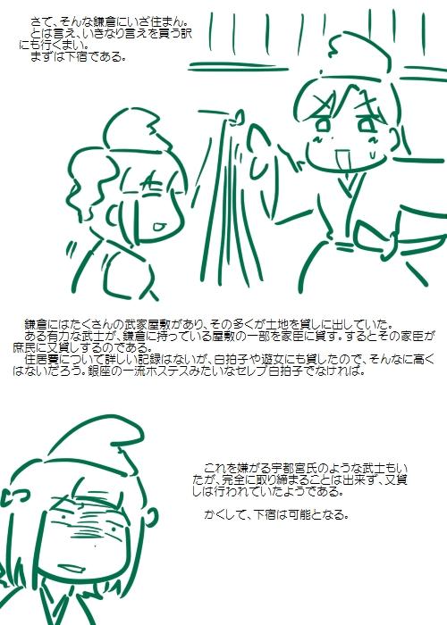 history201203_03.jpg