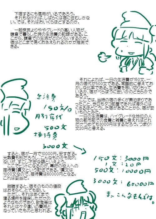 history201203_04.jpg