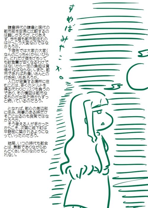 history201203_05.jpg