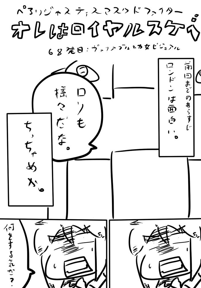 oresuke068_01v2.jpg