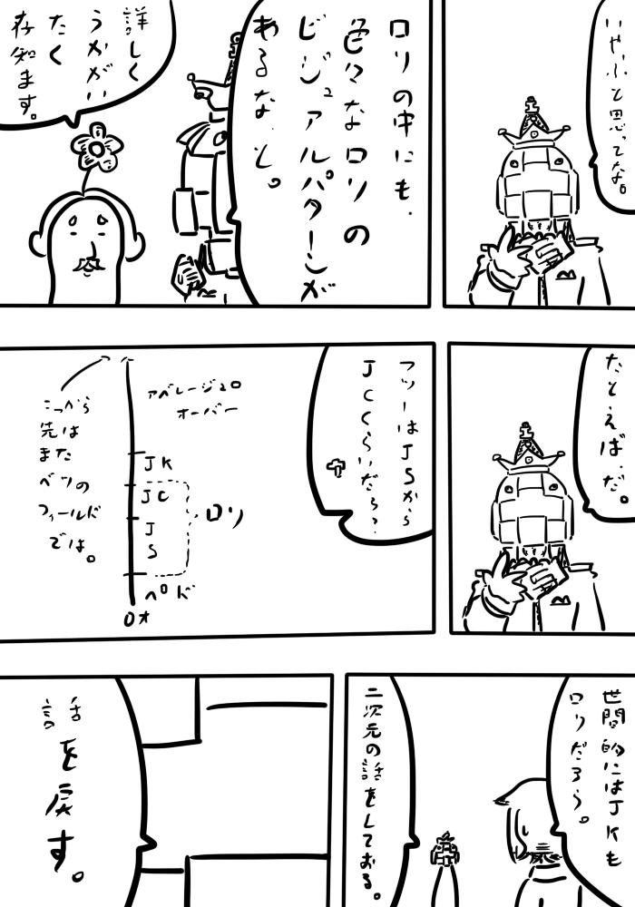 oresuke068_02.jpg