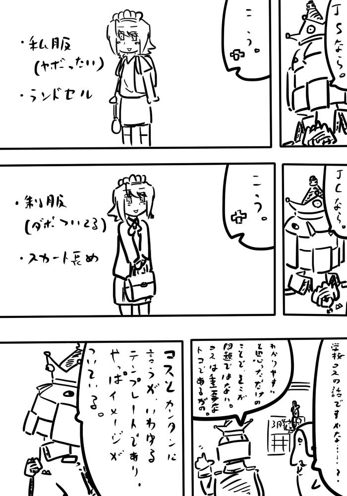 oresuke068_03v2.jpg