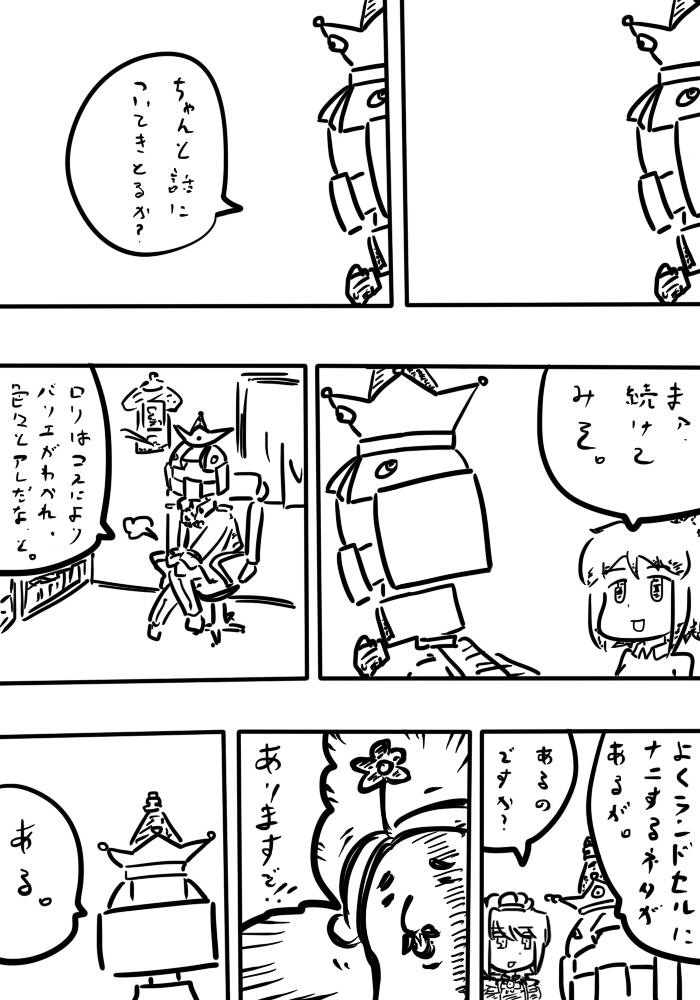 oresuke068_04v2.jpg