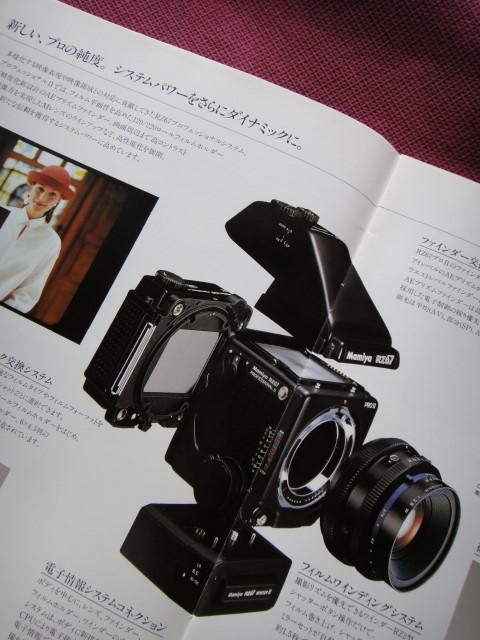 DSC02720DSC02720.jpg