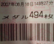 6 18 HA②
