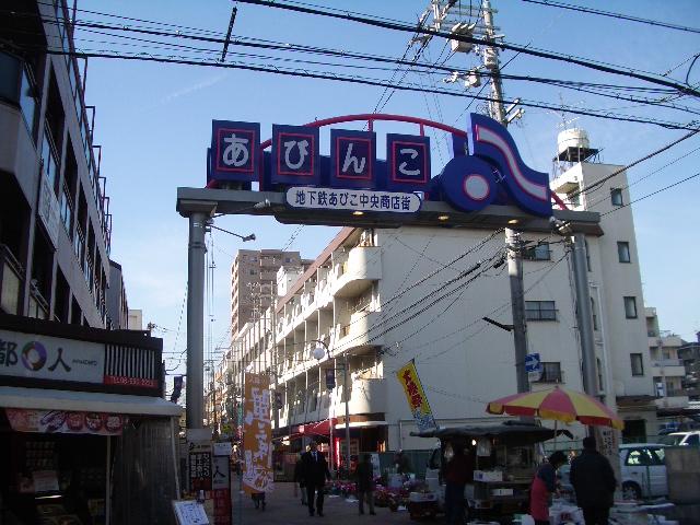 近くの商店街