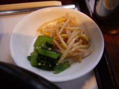 すんどぅーふ定食