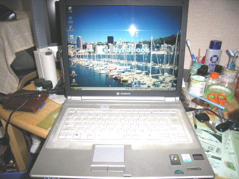 ノートPC~1